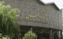 رویکرد پژوهشگاه فضایی ایران کاربردی کردن فناوری فضایی است