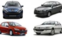 نتایج قرعه کشی ایران خودرو اعلام شد + لیست برندگان
