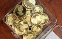 برنامهریزی بانک مرکزی برای پیش فروش مجدد سکه تا یک ماه دیگر