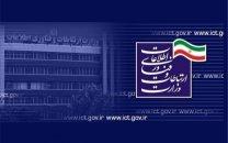 انتصاب سرپرست دفتر امور دولت و مجلس وزارت ارتباطات و فناوری اطلاعات