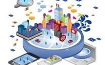 رونمایی از خدمات شهروندی بانک صادرات مبتنی بر NFC