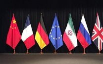 نقش اروپا، روسیه و چین در تنش ایران و آمریکا