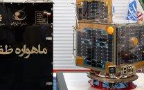 رئیس سازمان فضایی ایران: پرتاب ماهواره ظفر به تعویق افتاد