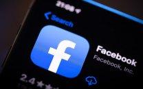 حالت تاریک به برنامه موبایلی فیسبوک اضافه میشود