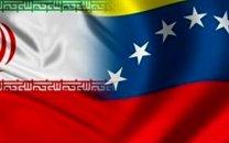 آمریکا دامنه سه وبسایت را به بهانهی مشارکت در انتقال سوخت ایران به ونزوئلا توقیف کرد