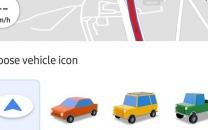 به روزرسانی نقشه گوگل برای اندروید