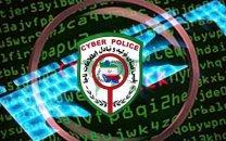توضیح پلیس فتا درباره هک شدن سایت چند روزنامه