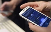 اجرای طرح رجیستری تلفن همراه تا تیر ۹۶