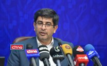 میز خدمت الکترونیکی وزارت صنعت، معدن و تجارت راهاندازی شد