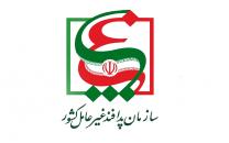 وضعیت کشور از نظر امنیت زیستی «سفید» است/ تحقیقات علمی برای تولید واکسن کرونا در ایران آغاز شده است