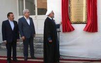 کارخانهی نوآوری آزادی توسط رئیس جمهور افتتاح شد