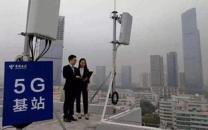راهاندازی بیش از 110 هزار ایستگاه 5G در چین