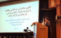 دبیر شورای عالی انقلاب فرهنگی: نیازمند نظام معماری هوشمند فضای مجازی در کشور هستیم