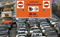 به درخواست وزیر بهداشت از شهردار تهران، طرحهای ترافیک تا اطلاع ثانوی اجرا نمیشوند