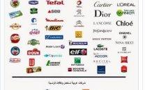 تحریم کالاهای فرانسوی ترند توئیتر کشورهای عربی شد