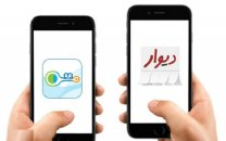 پیگیری کلاهبرداریهای از طریق سایتهای دیوار و شیپور با مراجعه به دادگاههای عمومی و حقوقی