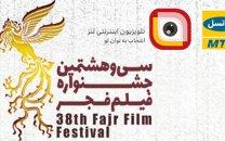 کاربران «لنز»، 26 میلیون دقیقه برنامههای جشنواره فجر را تماشا کردند