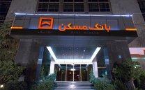 بانک مسکن، بزرگترین بانک بدهکار به بانک مرکزی