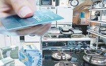 بیعلاقگی بانک مرکزی برای تمدید کارت اعتباری خرید کالا
