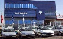 پیشفروش اینترنتی محصولات ایرانخودرو ادامه دارد