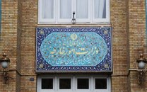 توییت معاون اطلاعرسانی دفتر رئیس جمهوری درباره انتصاب چهارمین سفیر زن جمهوری اسلامی