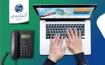 مدیرعامل شرکت مخابرات ایران: خسارت مشترکین شبکه دیتای تلفن ثابت تهران جبران میشود