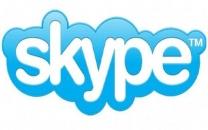 نسخهی تحت وب برنامه اسکایپ عرضه شد