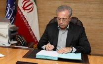 کمک هزینهی رفاهی کارکنان وزارت ارتباطات یکسان سازی شد
