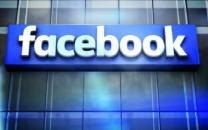 حدود ۲.۲ میلیارد حساب کاربری جعلی در فیسبوک حذف شد
