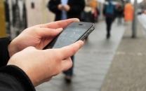 نحوهی رجیستر کردن گوشی موبایل از سوی اتباع خارجی