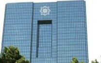 بانک مرکزی در هفته جاری عملیات بازار باز نداشت