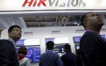 قرار گرفتن ۲۸ شرکت هوشمصنوعی چینی در فهرست سیاه آمریکا
