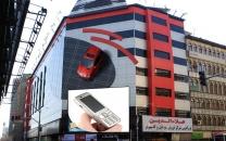 مالک پاساژ علاءالدین متواری است؛ دستور دادستان کل برای پیگیری پرونده