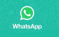 واتس اپ ویژگی پاک شدن خودکار پیامها را عرضه میکند