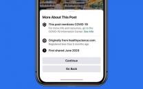 هشدار فیسبوک قبل از اشتراک گذاری مطلب در مورد کرونا