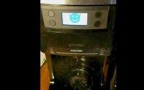 باج افزاری که قهوه سازها را آلوده میکند!
