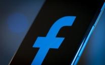 هوش مصنوعی محتوای برچسب دار فیسبوک را اولویت بندی میکند