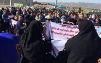 کانالهای تلگرامی مسکن مهریها تعطیل شد