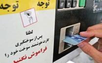 واریز اعتبار مالکان خودروهای تاکسی اینترنتی در روزهای آینده/ ۹۰۰ هزار درخواست علت تاخیر در صدور کارتهای المثنی
