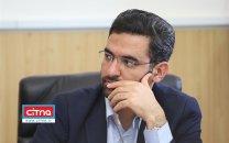واکنش وزیر ارتباطات به فیلم شکنجهی دختری در سیرجان