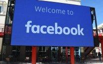 دورخیز فیسبوک برای رقابت با آمازون و ایبی