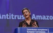 اتحادیه اروپا آمازون را به نقض قوانین ضد انحصاری متهم کرد