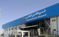 پرواز مسیر کرج به کیش فرودگاه پیام تا چند روز آینده آغاز میشود