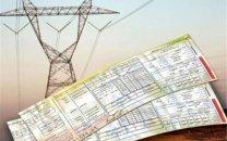 ۹۸ درصد از قبوض برق تهران غیرحضوری پرداخت میشود
