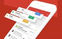 گوگل قابلیت جدیدی به جیمیل افزود
