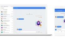 ارائهی نسخهی وب پیامرسان اختصاصی گوگل