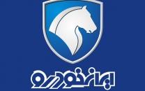 اعلام اسامی و قیمت فروش نقدی محصولات ایران خودرو/ ثبت نام 30 بهمن، تحویل اسفند 97