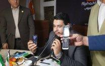 تلاش وزارت صنعت برای افزایش تعرفهی واردات گوشی تلفن همراه تا 20 درصد