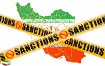 تحریم ها و آغاز جنگ بزرگ اقتصادی علیه ایران