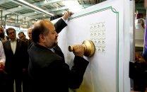 تمبر طرح تحول صنعت دریایی کشور رونمایی شد
